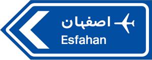 راهنمای مسیر 2