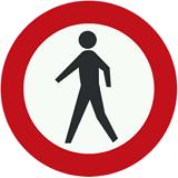 عبور عابر پیاده ممنوع