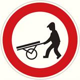 عبور چرخ دستی ممنوع