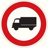 عبور کامیون ممنوع