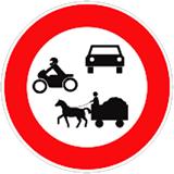 عبور کلیه وسایط نقلیه ممنوع