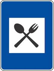 غذاخوری