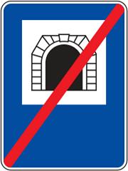 پایان تونل