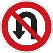 دور زدن ممنوع