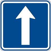 راه یک طرفه