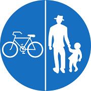 فقط عبور دوچرخه و پیاده
