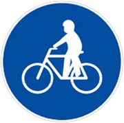 فقط عبور دوچرخه