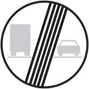 پایان سبقت ممنوع برای کامیون